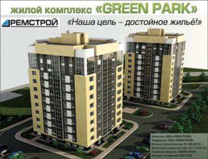 banner_site_stroika