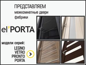 """Двери будущего открываем с компанией """"Ремстрой""""!"""