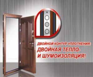 Ваш дом под надежной шумо- и теплоизоляцией